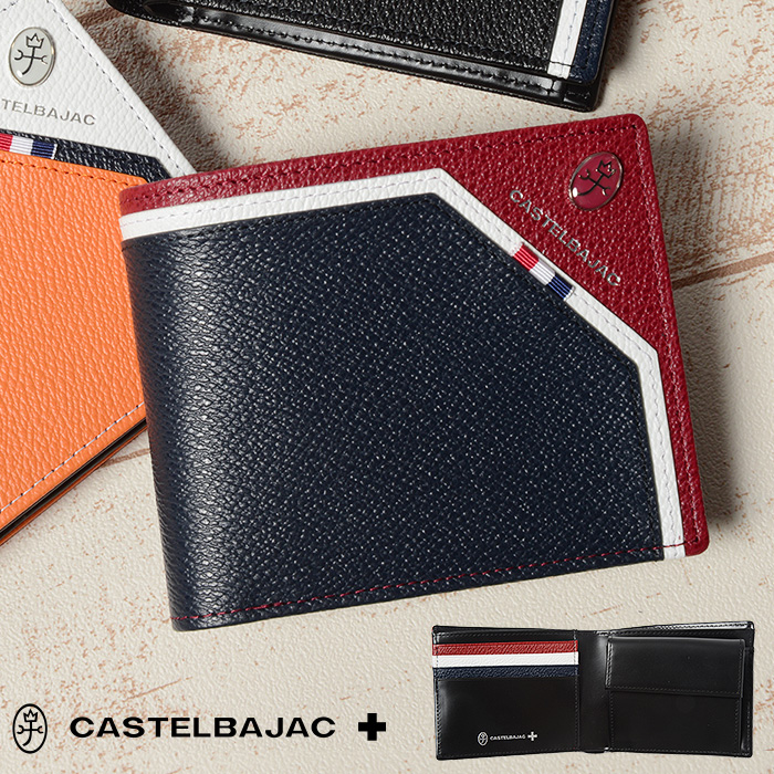 カステルバジャック 財布 二つ折り財布 CASTELBAJAC レグレ035611 メンズ 革 ブラック ネイビー オレンジ 送料無料
