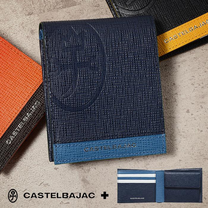 カステルバジャック 二つ折り財布 メンズ CASTELBAJAC アルル 067602