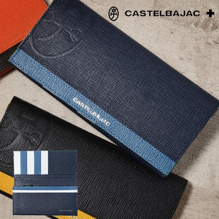 カステルバジャック 長財布 メンズ CASTELBAJAC アルル 067604