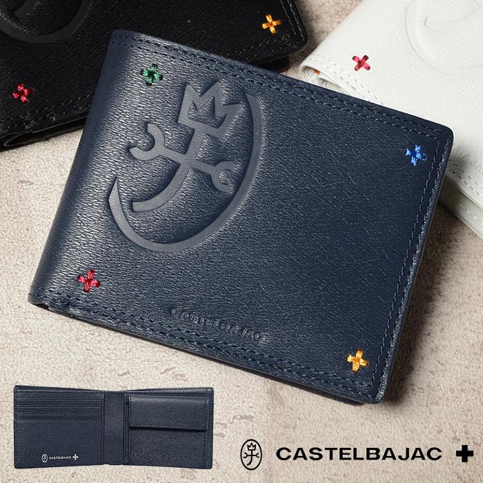 カステルバジャック 二つ折り財布 CASTELBAJAC アバ 095604