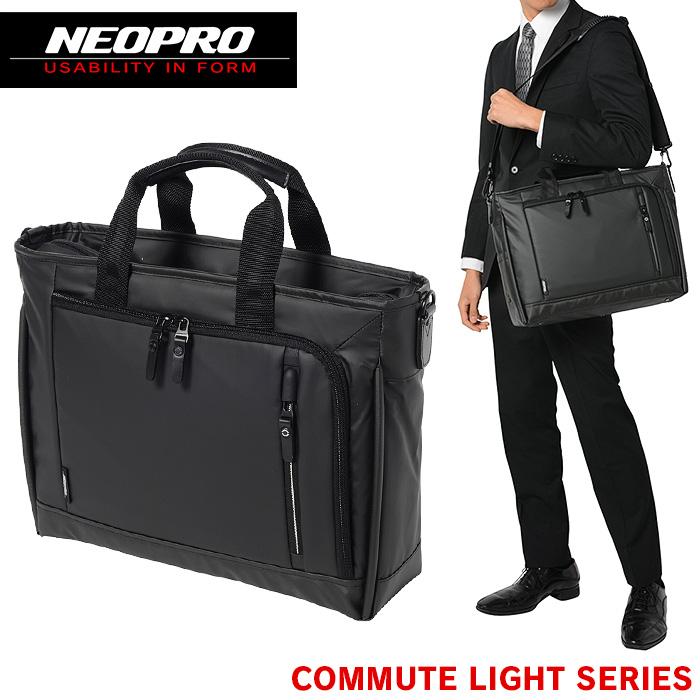 ビジネスバッグ NEOPRO ネオプロ ビジネストート 2-760 通勤 メンズ