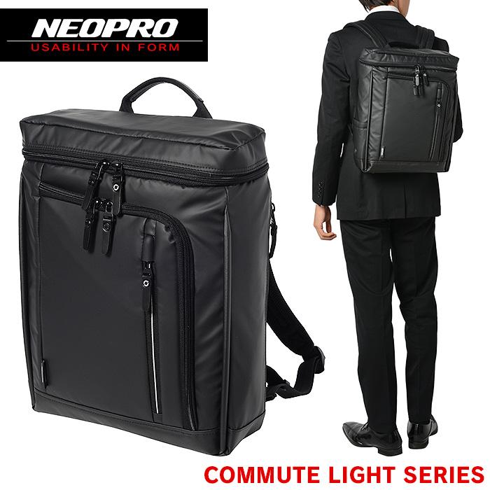 ビジネスバッグ NEOPRO ネオプロ ビジネスリュック 2-763 通勤 メンズ
