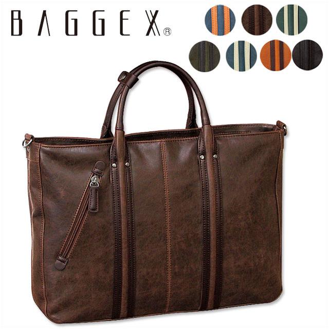 BAGGEX バジェックス 2WAY ビジネスバッグ/ブリーフケース VINTAGE 23-5458 メンズ B4対応