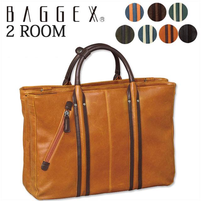 【ポイント10倍/送料無料】 BAGGEX [バジェックス] 2WAY ビジネスバッグ/ブリーフケース 2ROOM VINTAGE 23-5459 【メンズ】【B4対応】