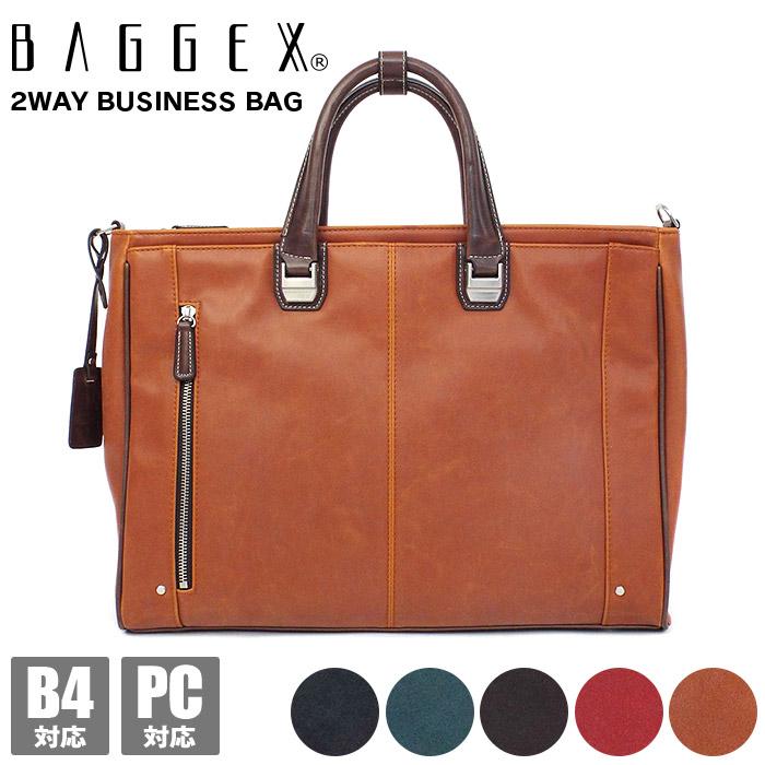 BAGGEX バジェックス ビジネスバッグ ビジネストート トレジャー 23-5534 メンズ B4対応