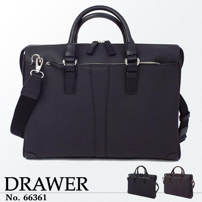 DRAWER ドロウアー ビジネスバッグ ブリーフケース 66361