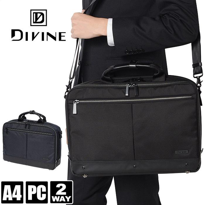 ビジネスバッグ 2WAY ブリーフケース DIVINE ディバイン パフォーマー DIV01 メンズ A4 大容量 軽量 撥水 出張 送料無料