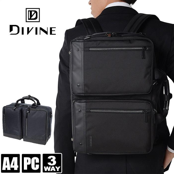 ビジネスバッグ 3WAY ビジネスリュック DIVINE ディバイン パフォーマー DIV04 リュック メンズ A4 大容量 軽量 撥水 出張 送料無料