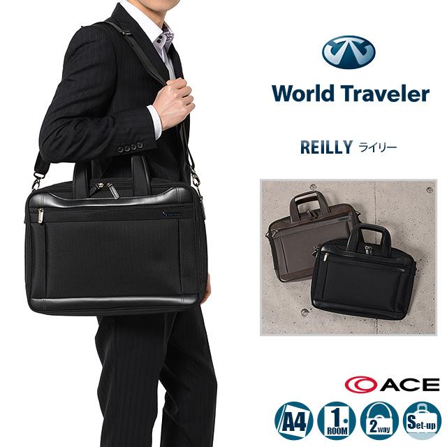 【エントリー&カードでさらにP13倍!12/25限定】 エース ワールドトラベラー ビジネスバッグ ACE World Traveler 1-52561 ブリーフケース A4対応 メンズ 軽量
