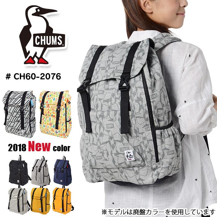 リュック 通学 スウェット CHUMS Flap Day Pack Sweat ch60-2076 メンズ チャムス レディース フラップ型