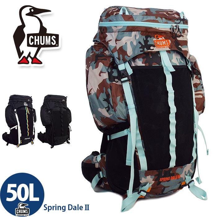 CHUMS チャムス リュック ザック 50L ch60-2213 [SPRING DALE 50 2] リュックサック 大容量 登山 メンズ レディース10P03Dec16