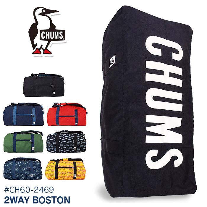 チャムス リュック ボストンバッグ 2WAY CHUMS チャムス リュックサック コーデュラエコメイド ch60-2469 メンズ レディース 通学 高校生