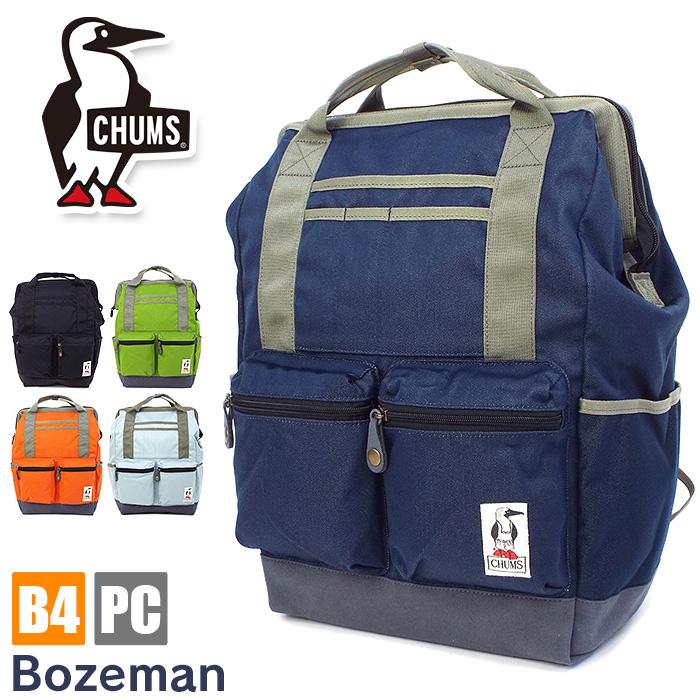 チャムス リュック 口金リュック22L CHUMS Bozeman ch60-2503 メンズ レディース 通学
