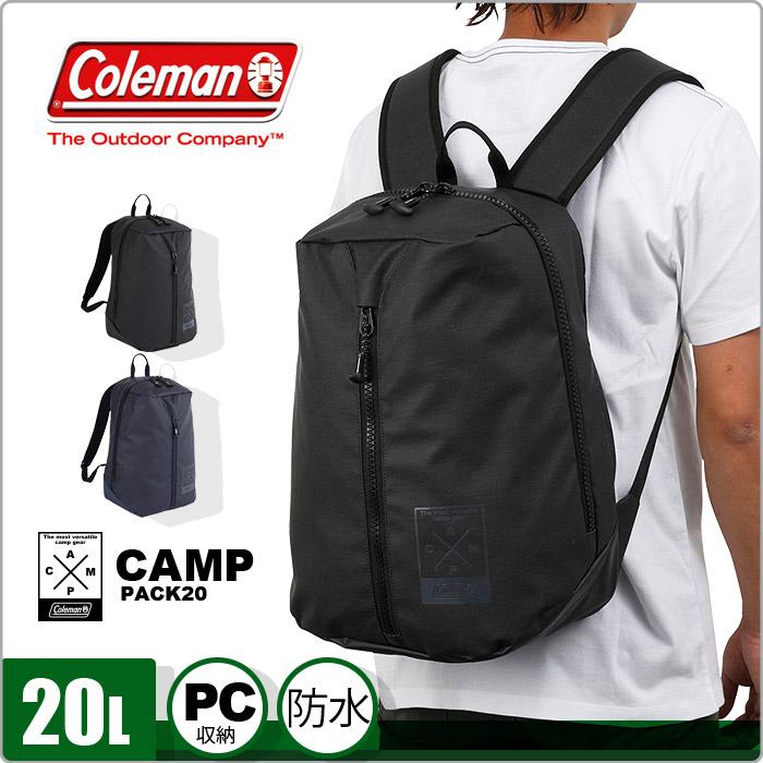 コールマン リュック 20L coleman Pack20 CCP5021 リュックサック バックパック メンズ レディース 通学 防水 送料無料