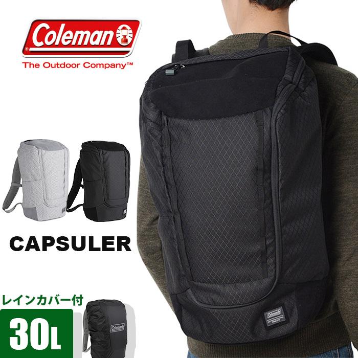 コールマン リュック バックパック 30L coleman CAPSULER 30 CPS5021 メンズ レディース リュックサック バックパック 通学 大型 大容量 防水 レインカバー付き 送料無料