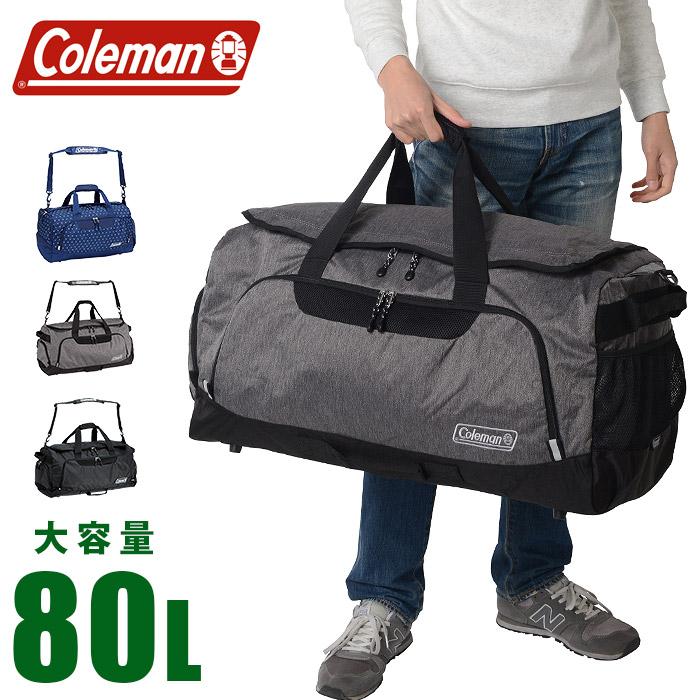 【エントリー&カードでさらにP13倍!12/25限定】 コールマン ボストンバッグ メンズ 修学旅行 バッグ 大容量 80L coleman CBD4111
