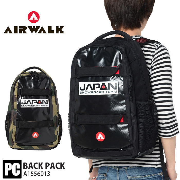 AIRWALK エアウォーク リュック バックパック JAPANモデル A1556013 レディース メンズ 高校生 通学 スポーツ 大容量 ボードストラップ付き