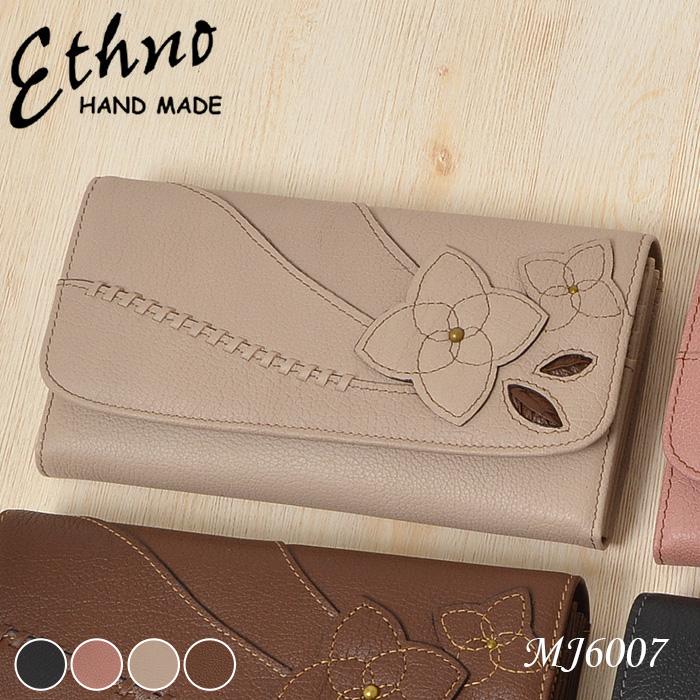 長財布 レディース 本革 かぶせタイプ ETHNO エスノ コサージュ 多収納 上品 mj6007 レディース 婦人 送料無料