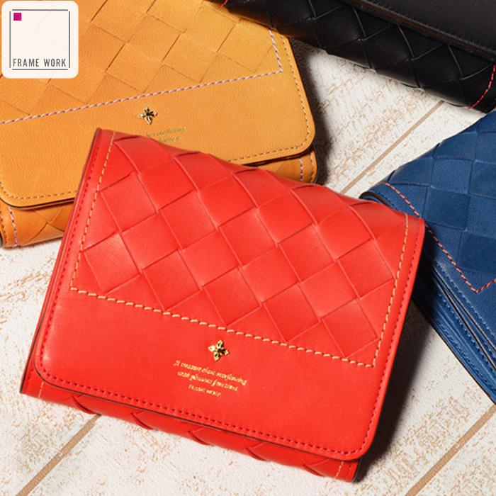 FRAME WORK フレームワーク 二つ折り財布 カルテット 42501