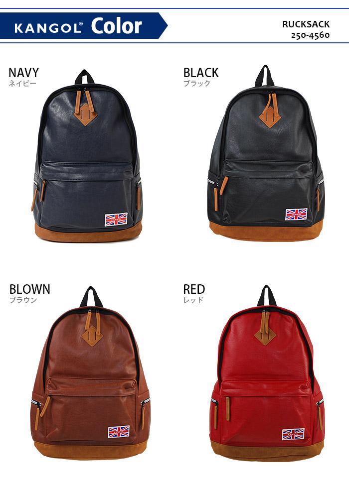 KANGOL backpack kingdom series 250-4560 10P13Dec15