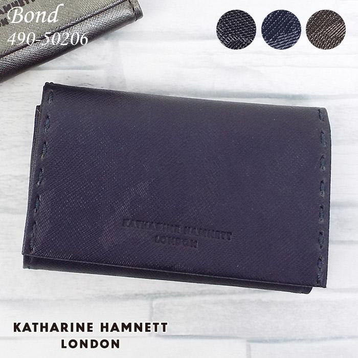 キャサリンハムネット 財布 小銭入れ キーケース KATHARINE HAMNETT BOND 490-50206 メンズ レディース 革 本革 迷彩