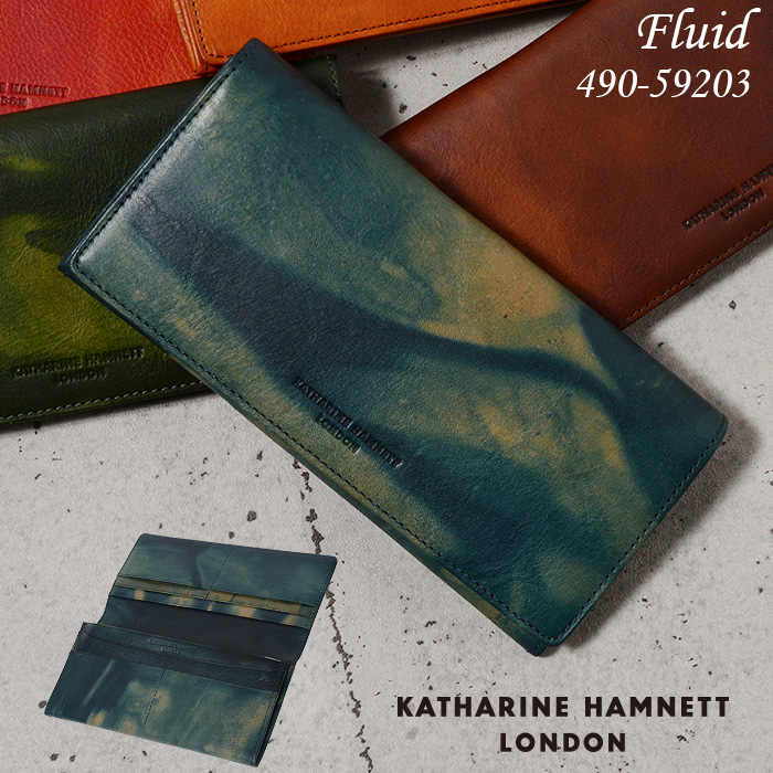 キャサリンハムネット 財布 長財布 KATHARINE HAMNETT FLUID 490-59203 革 メンズ レディース 送料無料