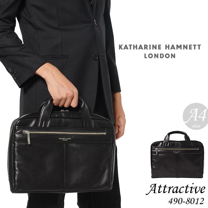 キャサリンハムネット ビジネスバッグ ブリーフケース メンズ ブラック KATHARINE HAMNETT attractive 490-8012
