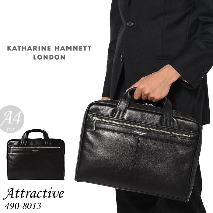 キャサリンハムネット ビジネスバッグ ブリーフケース メンズ ブラック 本革 KATHARINE HAMNETT attractive 490-8013