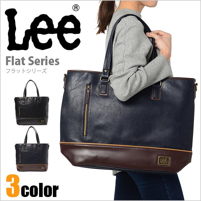【ワンエントリーでさらにP4倍! ~8/9 1:59】 Lee リー トートバッグ Flat フラットシリーズ シンプルでおしゃれ lee 320-4165 メンズ レディース 肌触りの良い素材 男女兼用