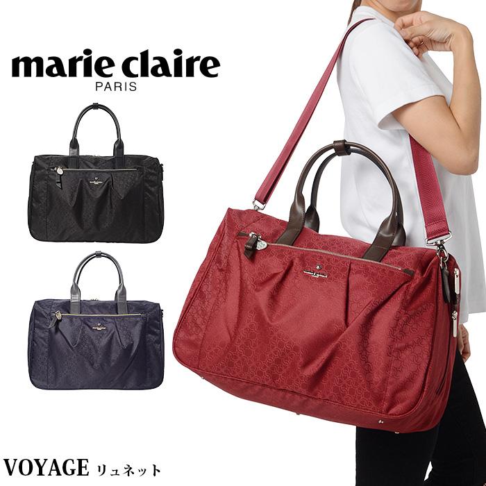 マリクレール ボストンバッグ ショルダーバッグ レディース marie claire VOYAGE リュネット 1-59968 軽量 ブラック/ネイビー/レッド 送料無料