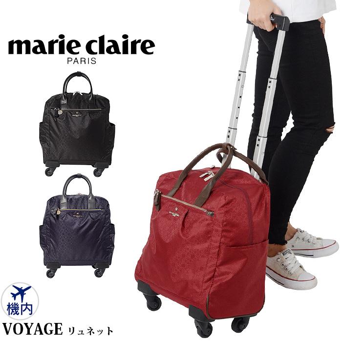 マリクレール キャリーバッグ レディース marie claire VOYAGE リュネット 1-59971 旅行 日帰り 1~2泊 ブラック/ネイビー/レッド 送料無料