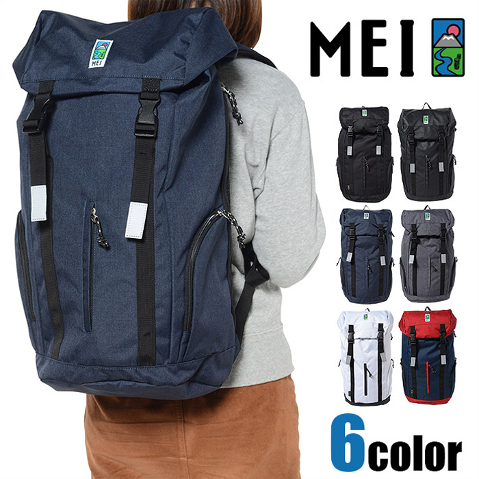 MEI リュック 33L ポリコーデュラ カブセ型 メイ meiリュック MDN502 B4 通学