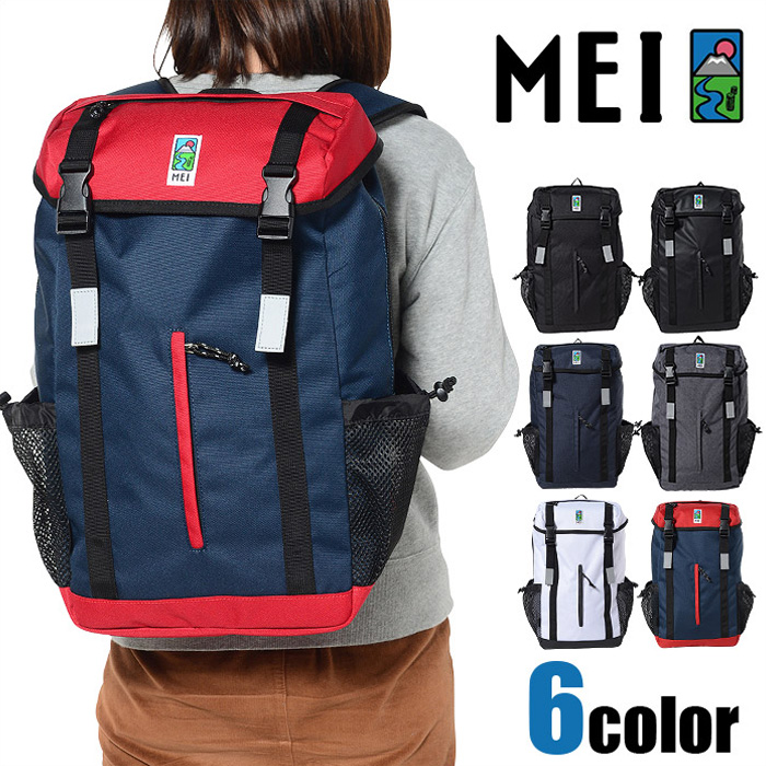 MEI リュック バックパック 17L ポリコーデュラ カブセ型 メイ MDN505 A4 リュックサック メンズ レディース 通学 かわいい カジュアル ディパック