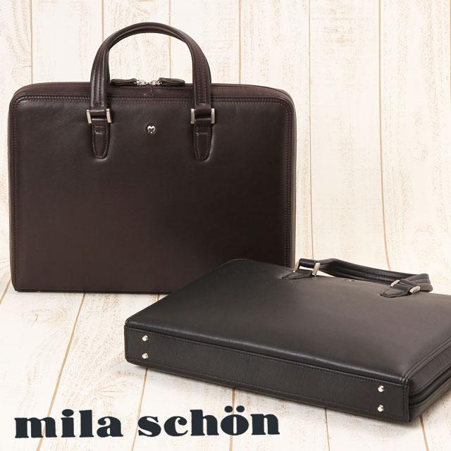 ミラ・ショーン ビジネスバッグ/ブリーフケース 薄マチタイプ KIP2 193512