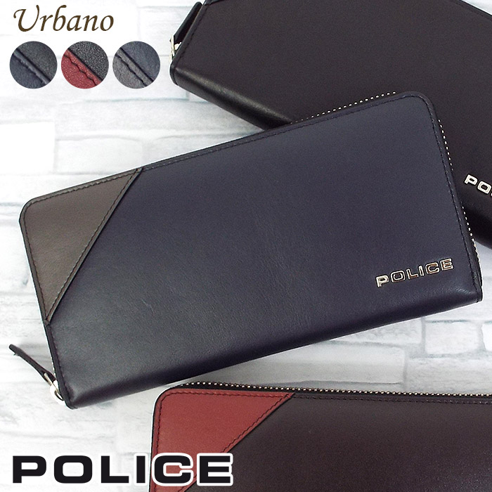 POLICE ポリス 長財布 ラウンドファスナー メンズ アルバーノ PA-70103 レザー 牛革