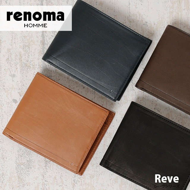 【送料無料】 renoma HOMME[レノマオム] 二つ折り財布 Reve 506605 【メンズ】【革】【あす楽対応】