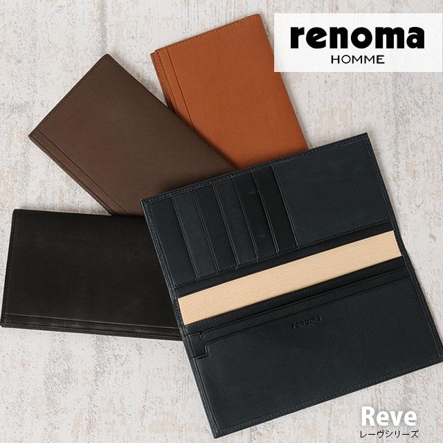 【送料無料】 renoma HOMME[レノマオム] 長財布 Reve 506606 【メンズ】【革】【小銭入れ無し】【あす楽対応】