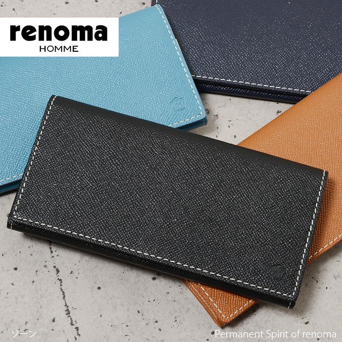 レノマ renoma 長財布 ゾーン 515615 メンズ 革 送料無料 財布 あす楽対応 送料無料