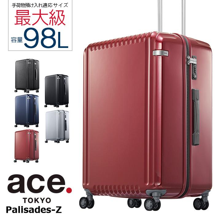 【メーカー直送】 ACE スーツケース 98L ace. TOKYO パリセイドZ 1-05585 預け入れ手荷物国際基準適応サイズ メンズ レディース 旅行 出張 ビジネス 大容量 ラッピング不可