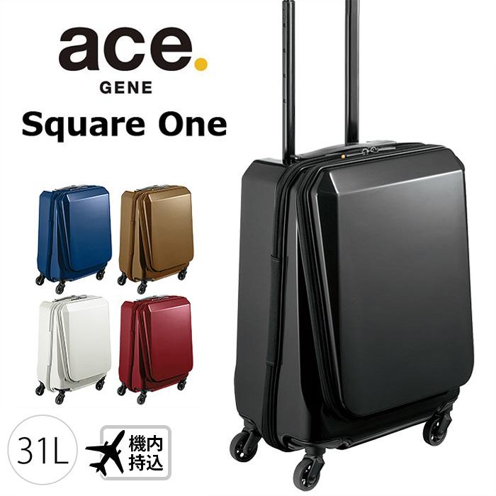 ACE スーツケース キャリーケース 31L ace. GENE スクエアワン 1-05642 エースジーン 機内持込み対応 メンズ レディース 旅行 出張 ビジネス