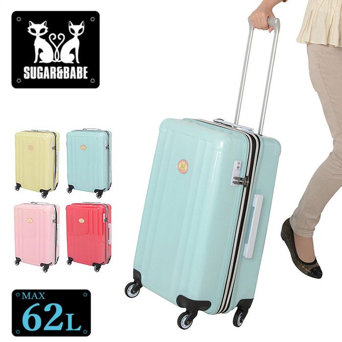 SUGAR&BABE シュガー&ベイブ スーツケース 52~62L レディース 3~5泊 かわいい 全4色 390-801