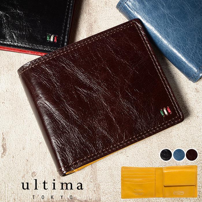【エントリー&カードでさらにP13倍!12/25限定】 二つ折り財布 メンズ 本革 ace ultima TOKYO ウルティマトーキョー 1-34533 ブラック/ネイビー/ブラウン