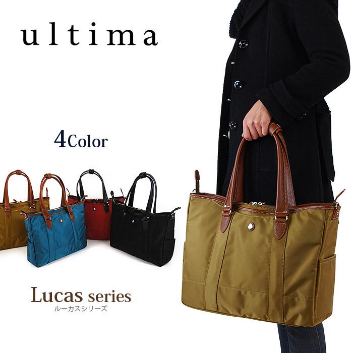 ultima ウルティマ ルーカス ビジネスバッグ レディース 1-45094