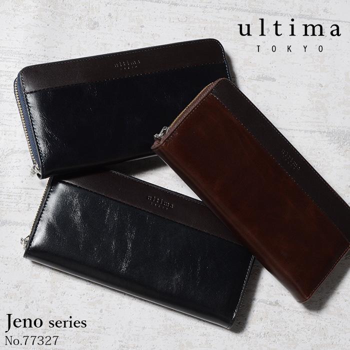 ウルティマトーキョー 長財布 ラウンドファスナー ultima TOKYO ジェノ 1-77327