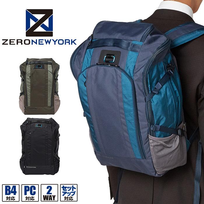 ゼロニューヨーク ビジネスリュック ZERO NEWYORK MIDTOWN 1-80775