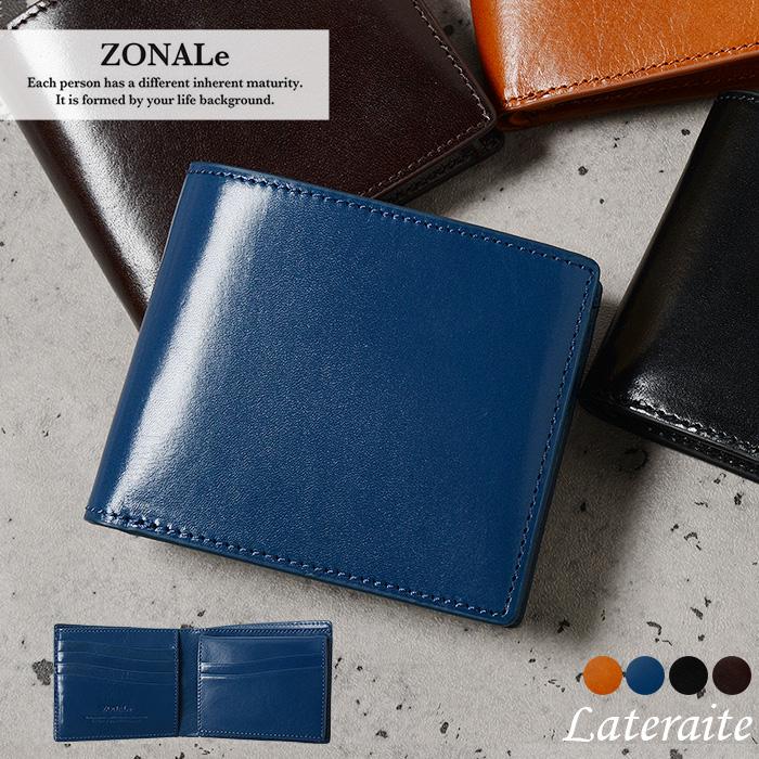 二つ折り財布 メンズ 牛革 ゾナール ラテライト ZONALe 31007 送料無料 あす楽対応 父の日ギフト