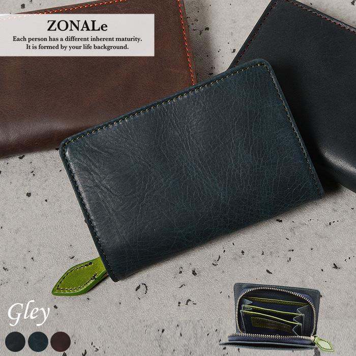 【エントリー&カードでさらにP13倍!12/25限定】 ZONALe ゾナール グライ 小銭入れ メンズ キーケース 革 レザー 31022 バッファロー 送料無料 あす楽対応 父の日ギフト