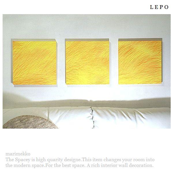 ファブリックパネル アリス marimekko LEPO 40×40cm 3枚セット イエロー マリメッコ レポ リビング 店舗 簡単設置 ファブリックパネル 黄色 ハンドタッチ おしゃれ 新築祝い モデルルーム