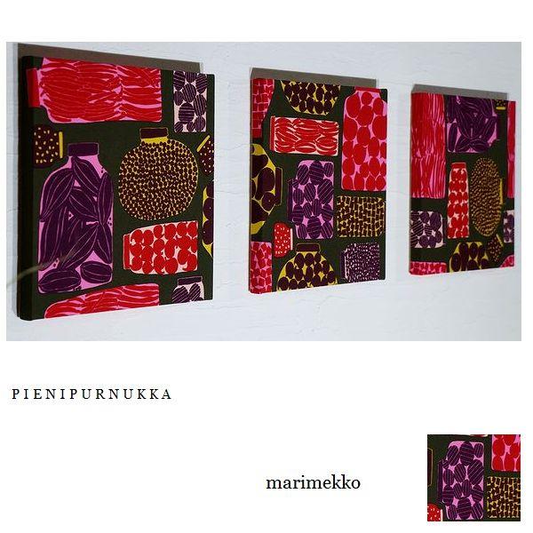 【送料無料】ファブリックパネル アリス marimekko PIENI PURNUKKA 30×30cm 3枚セット ピエニプルヌッカ2 リビング 店舗