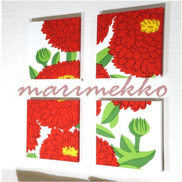 ファブリックパネル アリス marimekko PRIMAVERARED 30×30cm 4枚セット レッド マリメッコ プリマヴェーラ 赤 アート パネル リビング 春 北欧 花 PRIMAVERA